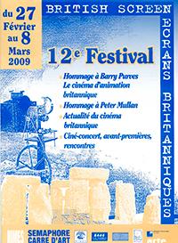 programme12